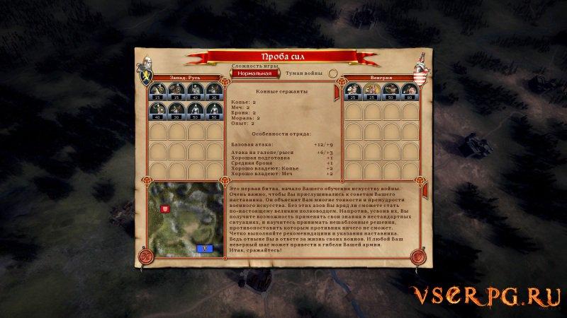 Тевтонский орден screen 1