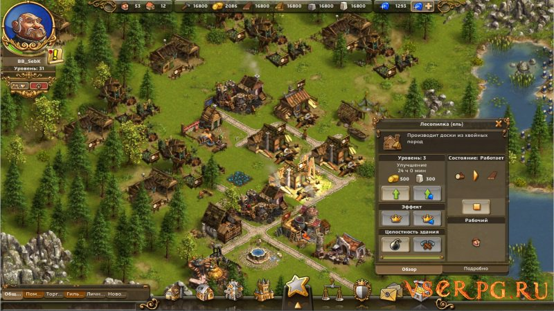 The Settlers Online screen 2