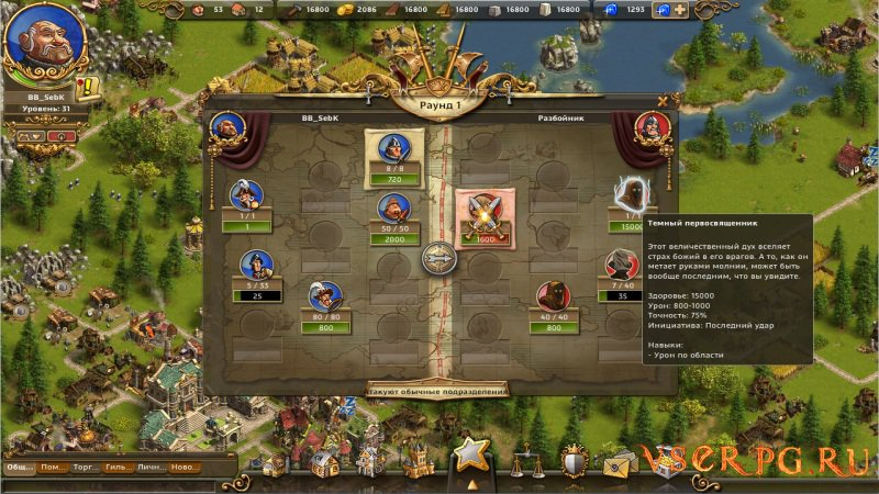 The Settlers Online screen 1
