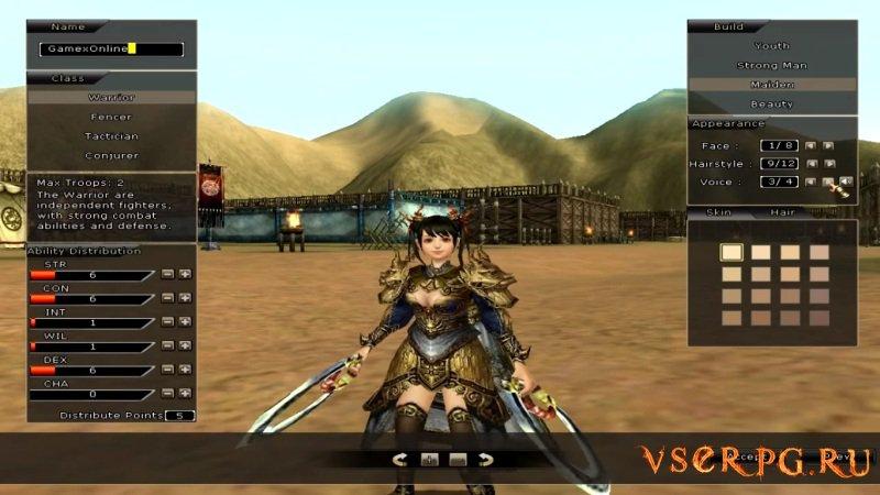 Путь императора screen 1