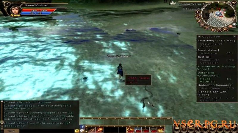 Путь императора screen 3