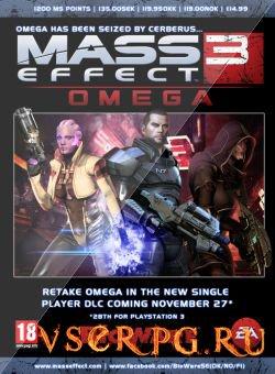 Постер игры Mass Effect 3: Omega