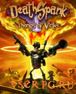 Постер игры DeathSpank: Thongs of Virtue
