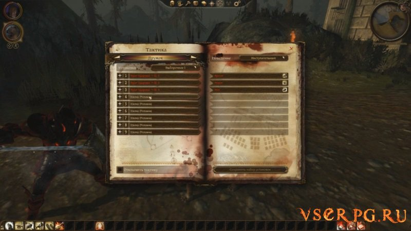 Dragon Age Origins: Witch Hunt screen 2