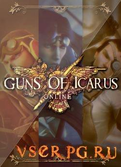 Постер игры Guns of Icarus Online