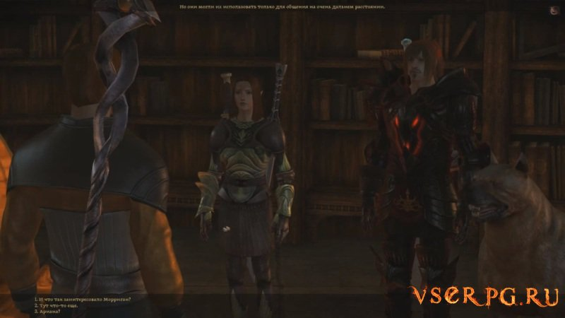 Dragon Age Origins: Witch Hunt screen 1