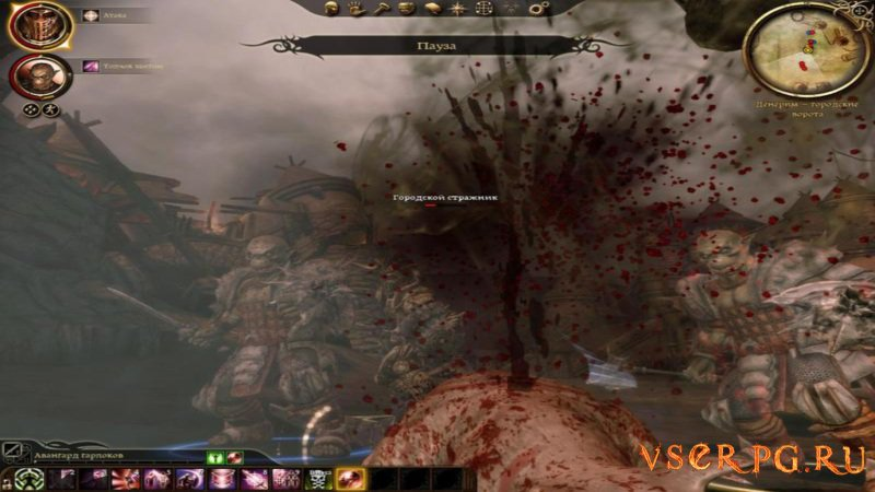 Dragon Age Origins: The Darkspawn Chronicles screen 2