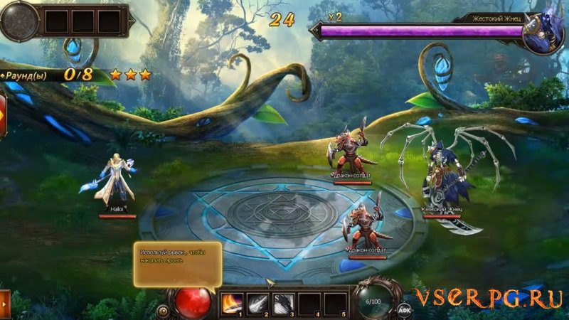 Dragon Knight Online screen 1