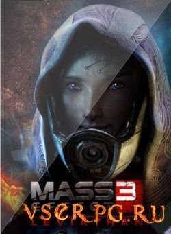 Постер Mass Effect 3: Leviathan