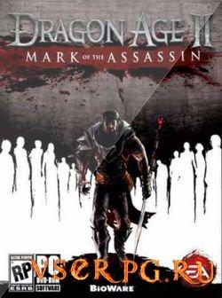 Постер игры Dragon Age 2: Клеймо убийцы