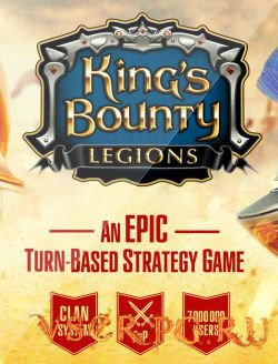Постер King's Bounty Legions