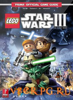 Постер игры LEGO Star Wars III: The Clone Wars