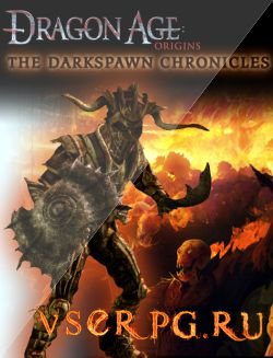 Постер Dragon Age Origins: The Darkspawn Chronicles