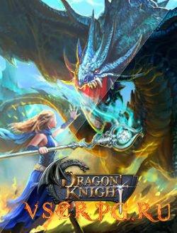 Постер игры Dragon Knight Online