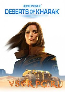 Постер игры Homeworld: Deserts of Kharak