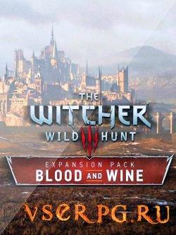 Постер Ведьмак 3 Дикая Охота: Кровь и вино