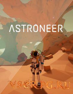 Постер игры ASTRONEER