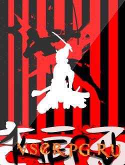 Постер игры Kieru (2016)