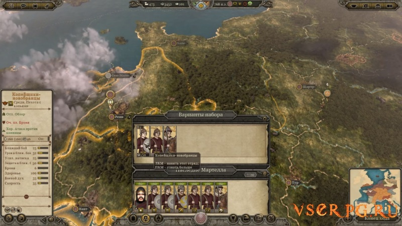 Total War: Attila - Age of Charlemagne Campaign screen 3