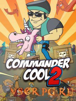 Постер игры Commander Cool 2
