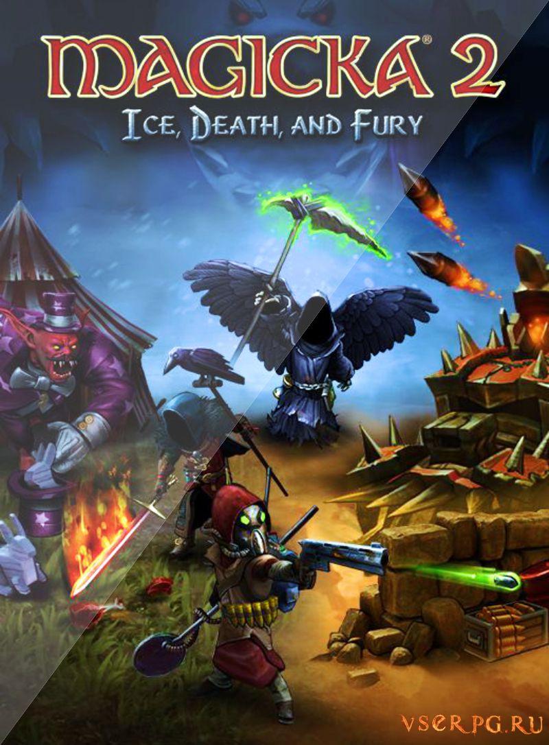 Постер игры Magicka 2: Ice, Death, and Fury