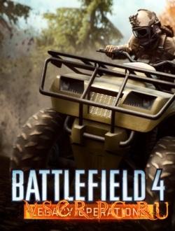 Постер игры Battlefield 4: Legacy Operations