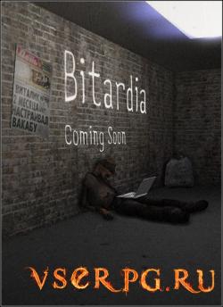 Постер игры Bitardia