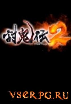 Постер игры Toukiden 2