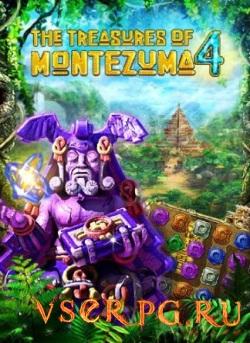 Постер Сокровища Монтесумы 4