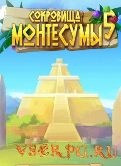 Постер игры Сокровища Монтесумы 5