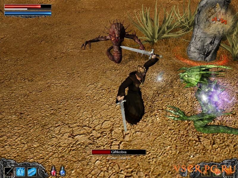 Legend: Hand of God screen 2