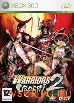 Постер игры Warriors Orochi 2