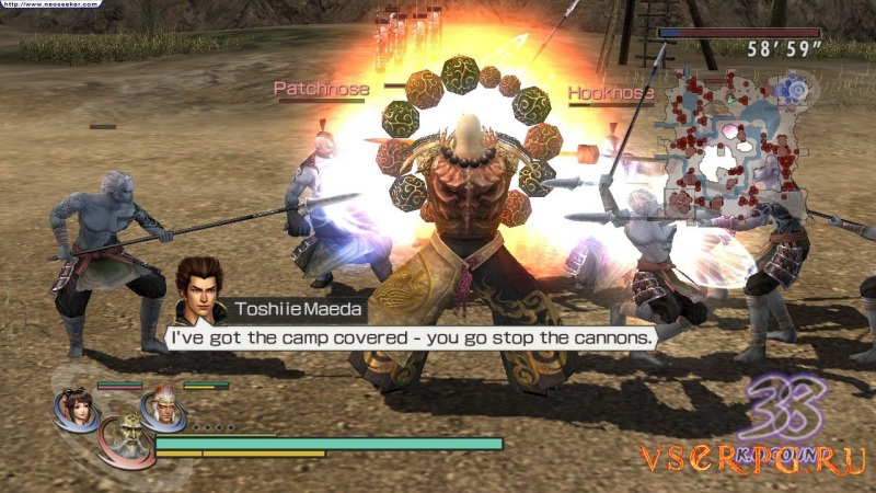 Warriors Orochi 2 screen 2