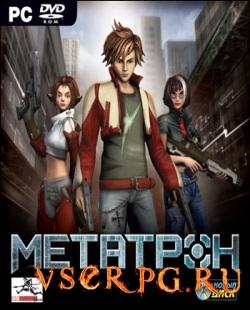 Постер игры Метатрон