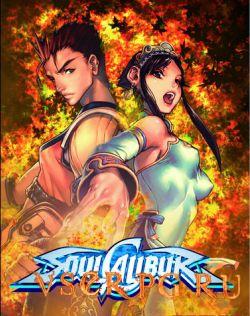 Постер SoulCalibur