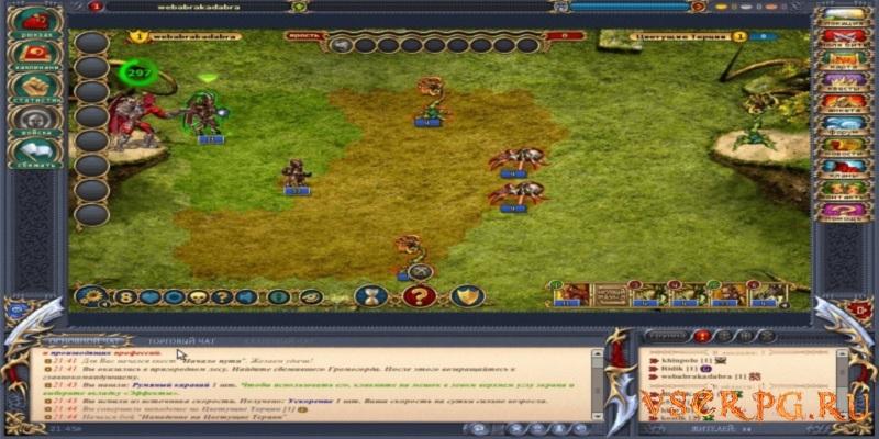 Герои: Возрождение screen 3