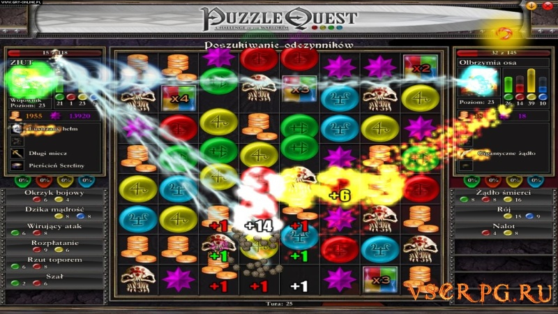 Puzzle Quest: Challenge of the Warlords screen 1