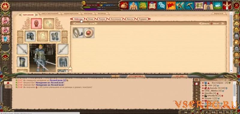 Троецарствие screen 2
