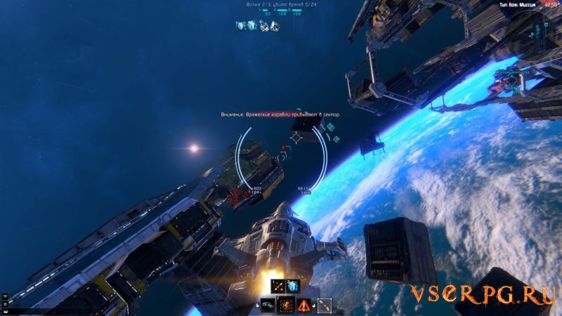 Star Conflict: Age of Destroyers screen 3