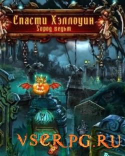Постер игры Спасите Хэллоуин: Город ведьм