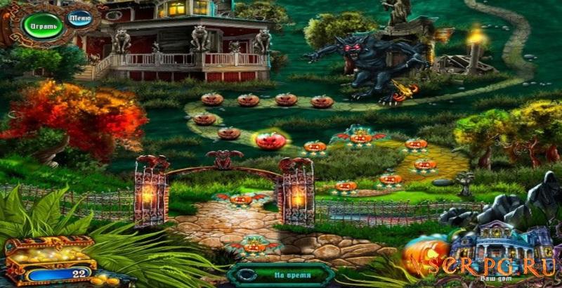 Спасите Хэллоуин: Город ведьм screen 3
