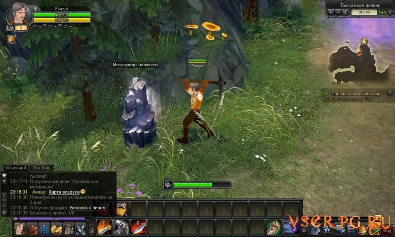 Royal Quest: Эпоха мифов screen 1