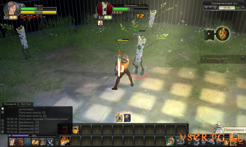 Royal Quest: Эпоха мифов screen 3