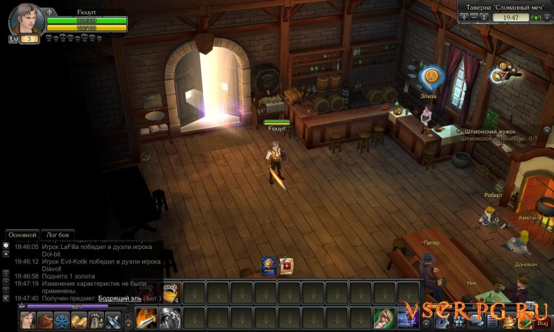 Royal Quest: Эпоха мифов screen 2