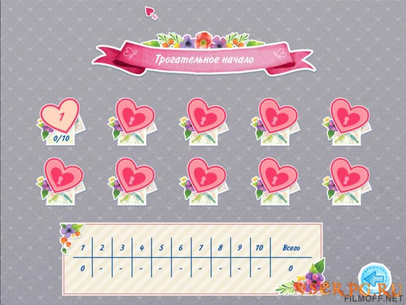 Пасьянс: День Святого Валентина - Пары карт screen 2