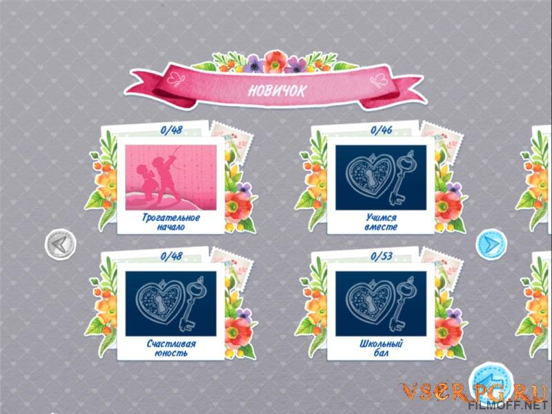 Пасьянс: День Святого Валентина - Пары карт screen 3