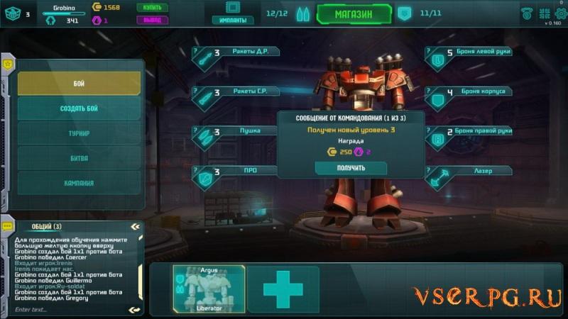 TechWars: Войны технологий screen 3