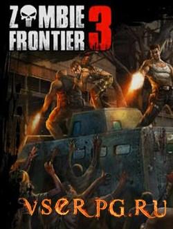 Постер игры Zombie Frontier 3