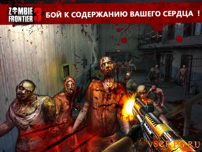 Zombie Frontier 3 screen 2