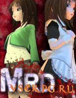 Постер игры Merendam